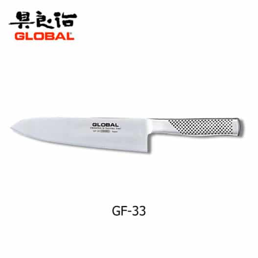 coltello cucina Global GF-33